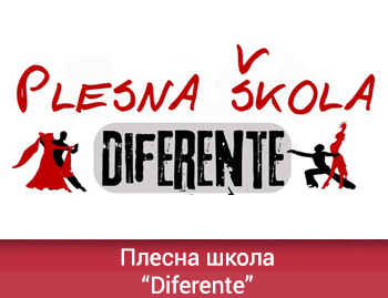 diferente.png