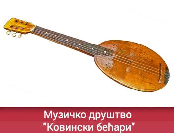 kovinski_becari.png