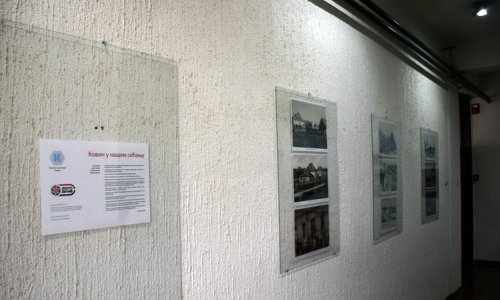 Галерија у ходнику Центра за културу Ковин