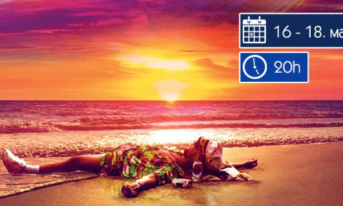 Битанга са плаже