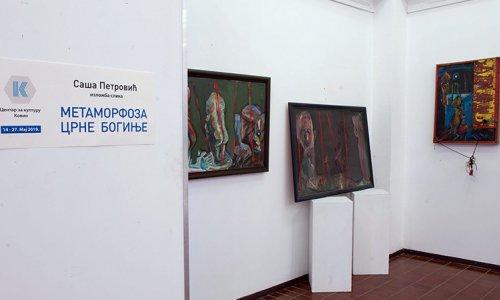 Саша Петровић - Метаморфоза црне богиње