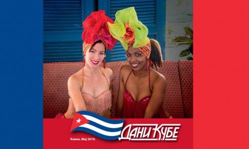 Дани Кубе у Ковину