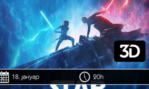 Star Wars: Успон Скајвокера (3D)