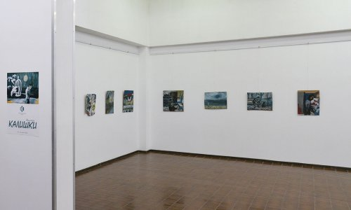 Милош Калишки - отварање изложбе