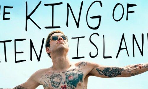 Краљ острва