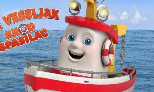 Мали весељак: Брод спасилац
